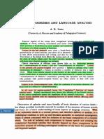 Brain Disorders and language analysis.pdf