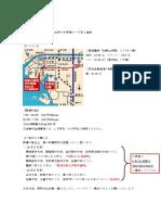 24364_2019西医(案内)