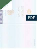 masret-degree_bogretsova_ru.pdf