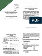 is-11-ege-2020-demo.pdf