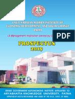 Prospectus-2019.pdf