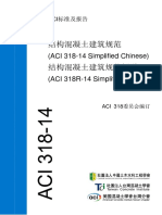 318CS-14_ Building Code Requirements for Structural Concrete and Commentary (Chinese Simplified)