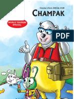 Champak First)