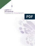 UM_RU.pdf