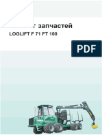 Loglift_F71FT100_ru