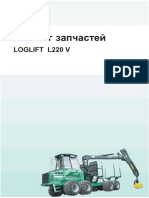 Loglift_L220V_ru