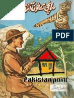 Manchi K Khoon Asham Darinday by Maqbool Jahangir