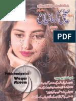 Sachi Kahaniyan June 2014