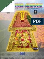 Sai Lila OCT issue Low R1.pdf