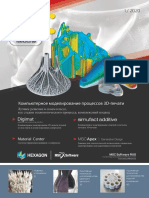 Additive Technologies 1 2020