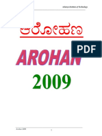 arohan_final