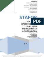 STAFOR_UNIVERSAL_tech_pass_10_2015.pdf