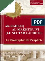 Le Nectar Cacheté Biographie Du Prophète Muhammad