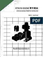 1_Cummins KTA19-G3 PARTS CATALOGUE.pdf