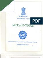 Medical Entrance