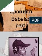 Babelab_RUS.pdf
