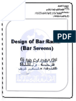 design screens.doc