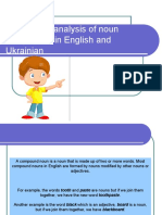 Сontrastive Analysis of Noun Compounds in English