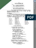 Durga-1.pdf