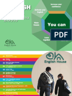 English House Brochure.pdf
