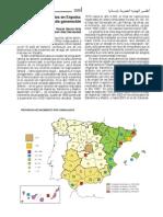 Niños marroquíes en España - Nacimientos y segunda generación
