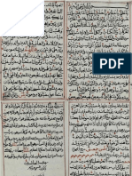 Hizb Bahr (Only) -- 2 Pages