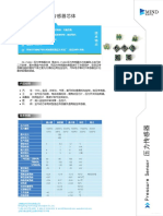 MD_PS002 Datasheet.pdf