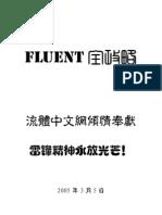 Fluent Full