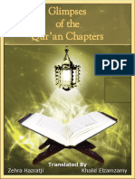 Glimpses of the Qur'an Chapters 1-30