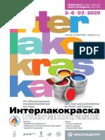 catalogue_lak20.pdf