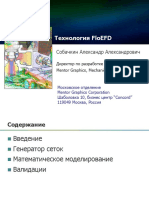 EFD_Technology