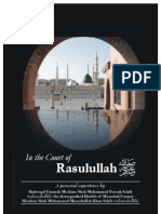 In The Court of Rasulullah - Mawlana Shah Muhammad Faruq