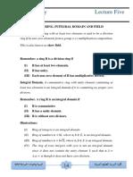 حلقات_2019_محاضرة_5.pdf