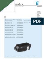Airtronic 2-4 TS 04-2008 RU.pdf