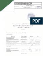 39151-sto-3-3-1.pdf