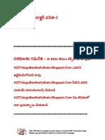 kupdf.net_a2z-telugu-boothu-kathalu-22.pdf