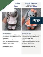 pljushevaja-zajka-1516982312.pdf