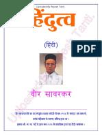 Hindi Book - Hindutva - Vinayak Damodar Savarkar..pdf