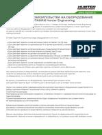 pdf_87087_ga.pdf