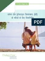 SexualHealth-ED-PG-2018-Hindi