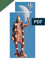 Nirvana_Shatakam_A5.pdf