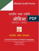 Learn Odia from Hindi.pdf
