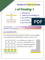 RC19_Footing1