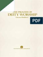Deity worship.pdf
