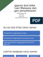 Tutorial 3 Pelanggaran kod etika penguruan Malaysia dan cadangan penyelesaian