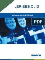 8150800203.pdf