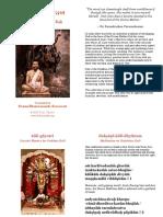 Kali+Stotram+for+IPad.pdf