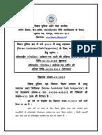 Advt-01-2020-Steno-ASI.pdf