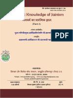 The Basic Knowledge of Jainism.pdf