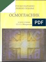 ОСМОГЛАСНИК-МОКРАЊАЦ.pdf